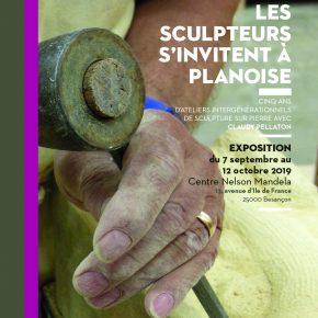 """Exposition """"Les sculpteurs s'invitent à Planoise"""" / Centre Nelson Mandela"""